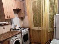 2-комнатная квартира, 44 м² помесячно