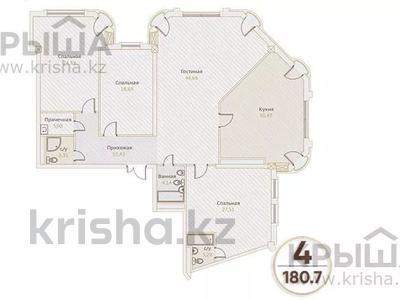 4-комнатная квартира, 180.7 м², Назарбаева — Хаджимукана за ~ 137.3 млн 〒 в Алматы, Медеуский р-н — фото 2