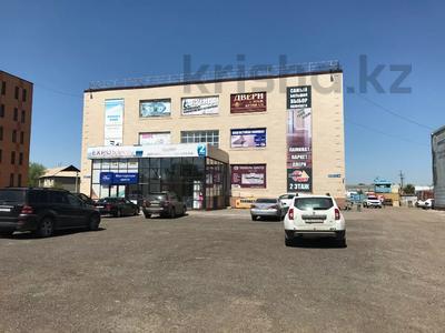 Офис площадью 15 м², Московская 9А за 2 500 〒 в Нур-Султане (Астана), Сарыаркинский р-н
