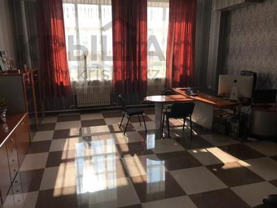 Офис площадью 15 м², Московская 9А за 2 500 〒 в Нур-Султане (Астана), Сарыаркинский р-н — фото 2
