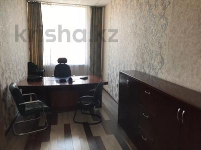 Офис площадью 15 м², Московская 9А за 2 500 〒 в Нур-Султане (Астана), Сарыаркинский р-н — фото 3