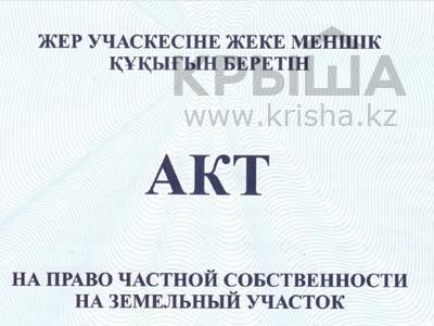 Участок 69 соток, Ак Жайык за 21 млн 〒 в Атырау