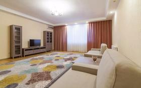3-комнатная квартира, 145 м², 9/12 этаж посуточно, Кунаева 14 — Туркестан за 20 000 〒 в Нур-Султане (Астана), Есиль р-н