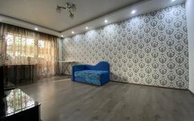 2-комнатная квартира, 45 м², 5/5 этаж, Брусиловского за 21.5 млн 〒 в Алматы, Бостандыкский р-н
