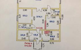 5-комнатный дом, 85.7 м², 10 сот., Шугыла 24 — Ущелье за 11 млн 〒 в Кокшетау