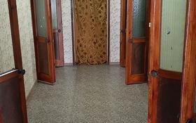 4-комнатный дом, 90 м², 10 сот., Гидростроительная 1 — Дальняя за 6 млн 〒 в Семее