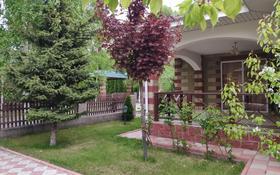 3-комнатный дом посуточно, 140 м², 6 сот., Радуга 142 за 80 000 〒 в