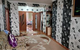4-комнатная квартира, 82 м², 5/5 этаж, Мушелтой за 20.2 млн 〒 в Талдыкоргане