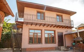 6-комнатный дом, 233.4 м², 8 сот., Таугуль 48 за 66.5 млн 〒 в Кыргауылдах