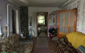 4-комнатный дом, 810 м², Калиева 24 за 11 млн 〒 в Талдыкоргане