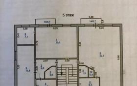 Помещение площадью 950 м², 15 за 85 млн 〒 в Экибастузе