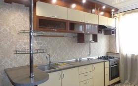 3-комнатный дом, 85 м², 4 сот., мкр Ремизовка за 29.5 млн 〒 в Алматы, Бостандыкский р-н