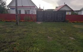 3-комнатный дом, 70 м², 2300 сот., Молодежная 11 за ~ 8.9 млн 〒 в Омске