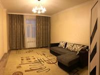 1 комната, 89 м²