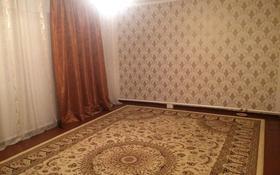 5-комнатный дом, 95 м², Рубежинская 5/2 — Батурина за 11 млн 〒 в Уральске