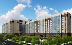 5-комнатная квартира, 171.9 м², 9/10 этаж, Назарбаева 36 за ~ 71.3 млн 〒 в Алматы, Медеуский р-н