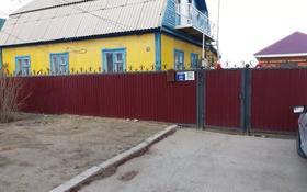 5-комнатный дом, 102.7 м², 10 сот., Кленовая 29 за 20 млн 〒 в Актобе