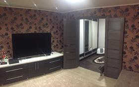 2-комнатная квартира, 47 м², 7/14 этаж, Славского 12 за 27.5 млн 〒 в Усть-Каменогорске