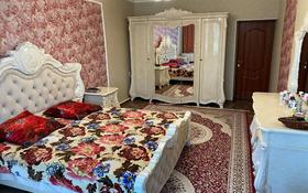 3-комнатный дом, 258 м², 100 сот., Кусаинова 48 за 40 млн 〒 в Жезказгане