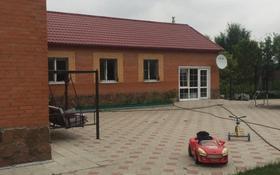 6-комнатный дом, 400 м², 20 сот., проспект Сатпаева 27/5 за 150 млн 〒 в Усть-Каменогорске
