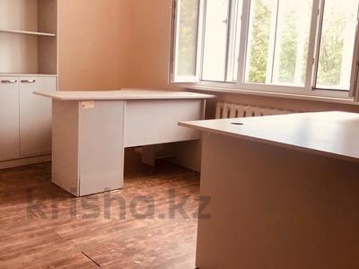 Офис площадью 230 м², Туран 7 за 700 000 〒 в Нур-Султане (Астана), Есиль р-н — фото 4