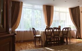 4-комнатная квартира, 151 м², 2/5 этаж помесячно, Микрорайон Ботанический сад 2 за 1 млн 〒 в Алматы, Бостандыкский р-н