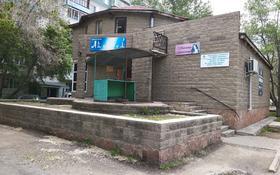 Магазин площадью 317 м², мкр Юго-Восток, Орбита 1 16/8 за 85 млн 〒 в Караганде, Казыбек би р-н