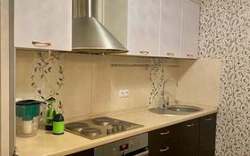 3-комнатная квартира, 158 м², 9/18 этаж, Калдаякова 1 за 47 млн 〒 в Нур-Султане (Астана)
