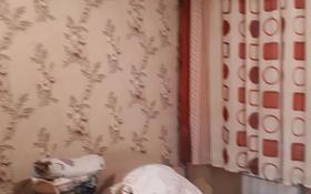 2-комнатная квартира, 44 м², 3/5 этаж, Тохтарова 17 за 6.5 млн 〒 в Риддере