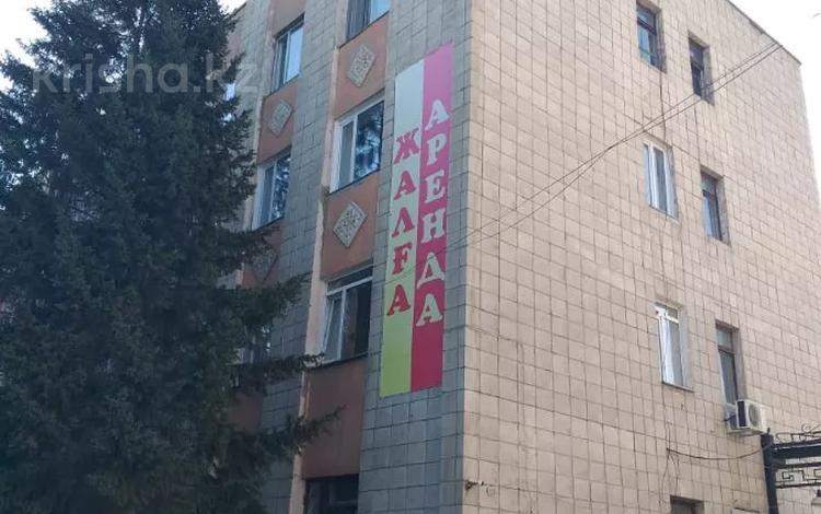 Промбаза 11 га, Малайсары 11 за 1.1 млрд 〒 в Павлодаре