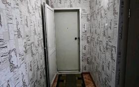 2-комнатная квартира, 48 м², 3/5 этаж помесячно, Шашубая 8 за 85 000 〒 в Балхаше