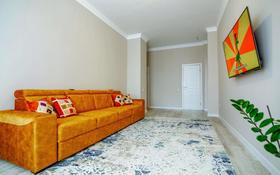 3-комнатная квартира, 85.5 м², 6/7 этаж, Кабанбай батыра 60 за 46.5 млн 〒 в Нур-Султане (Астане), Есильский р-н