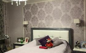 3-комнатный дом, 112 м², 3 сот., Будапешт 2 за 55 млн 〒 в Нур-Султане (Астана), Есиль р-н