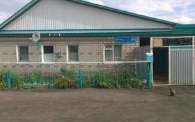 3-комнатный дом, 50 м², Достык 168 за 3 млн 〒 в Тоболе