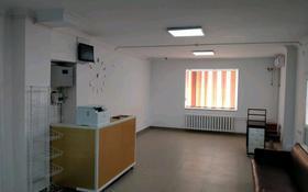 Офис площадью 50 м², Бозгулова 4 за 100 000 〒 в
