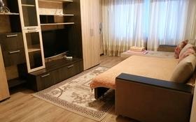 1-комнатная квартира, 38 м², 1/5 этаж посуточно, 3 микрорайон 38 за 6 000 〒 в Капчагае