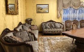6-комнатный дом, 410 м², 10 сот., Сагадата Нурмагамбетова — Толеби за 185 млн 〒 в Алматы, Медеуский р-н