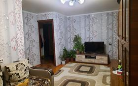 2-комнатная квартира, 44.3 м², 4/5 этаж, Кизатова 2 за 16.5 млн 〒 в Петропавловске