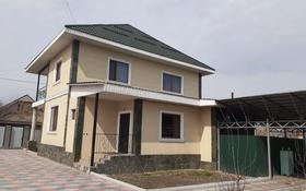 8-комнатный дом, 203.4 м², 7.4 сот., Амангельды 58 — Валиханова за 40 млн 〒 в Талдыкоргане