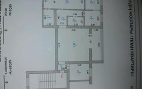 4-комнатная квартира, 100 м², 2/5 этаж, 15-й мкр 28 за 27.5 млн 〒 в Актау, 15-й мкр