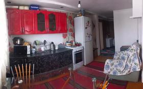 3-комнатный дом, 71 м², 15 сот., Сулейменова за 6.5 млн 〒 в Прапорщикове