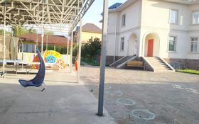 7-комнатный дом помесячно, 360 м², 25 сот., мкр Мирас, Мкр Мирас — Аскарова за 990 000 〒 в Алматы, Бостандыкский р-н