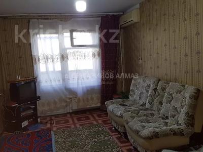 2-комнатная квартира, 52 м², 5/5 этаж, мкр Аксай-3А 53 за 13.8 млн 〒 в Алматы, Ауэзовский р-н — фото 4
