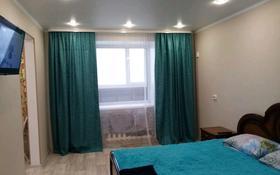 1-комнатная квартира, 46 м² посуточно, мкр. 4 7 за 8 000 〒 в Уральске, мкр. 4