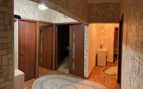 4-комнатная квартира, 81.4 м², 1/5 этаж, Бауыржан Момышулы 43 за 25 млн 〒 в Таразе