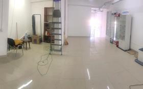 Помещение площадью 60 м², 15-й мкр 62 за 350 000 〒 в Актау, 15-й мкр