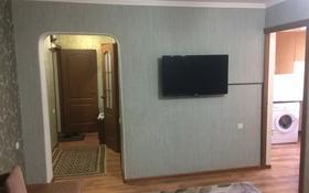 1-комнатная квартира, 35 м², 2/4 этаж посуточно, Толе би 61 — Айтиева за 6 000 〒 в Таразе