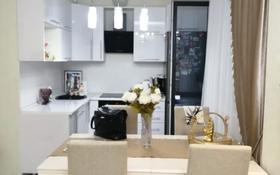 2-комнатная квартира, 55 м², 7/12 этаж, Розыбакиева за 41 млн 〒 в Алматы, Бостандыкский р-н