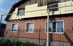 3-комнатный дом, 80 м², 10 сот., Микрорайон Северо-Западный 3 за 18.5 млн 〒 в Костанае