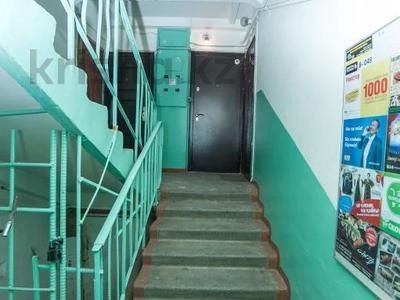 3-комнатная квартира, 56 м², 4/4 этаж, мкр Коктем-1, Мкр Коктем-1 22 за 21.5 млн 〒 в Алматы, Бостандыкский р-н — фото 15